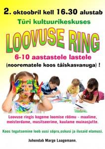 2014 loovusering lastele